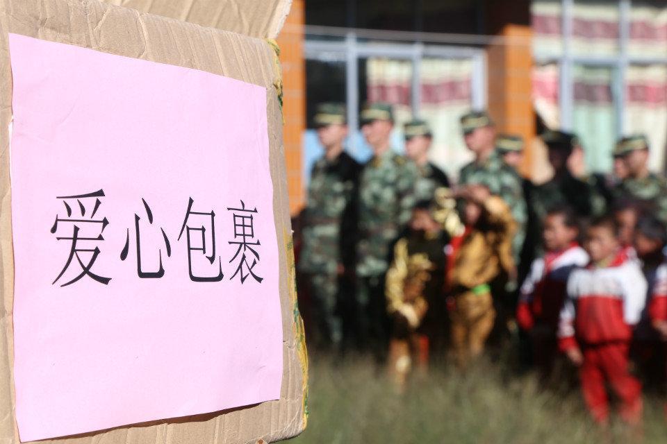 西藏边防吉隆捐赠活动
